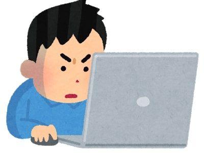 【Googleアドセンスに合格まで】WordPressでブログを始める【やること一覧】