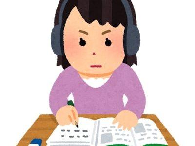 【初心者リスニング】VOAで英語を勉強しよう【無料】